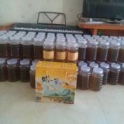居中山蜂蜜