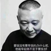 云集精选微店