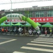 林城绿源电动车