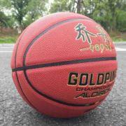 篮球2020