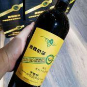 番茄哥哥M葡萄酒