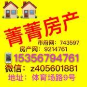 Yun405601881