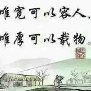 ling领悟wu