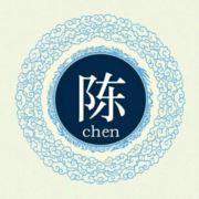 Chen属娱乐