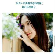 天华高考日语