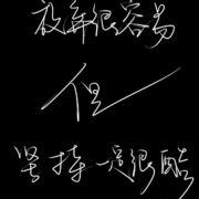 徐昊辰19