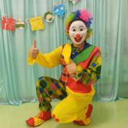 小丑魔术气球