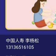 WX~11712428