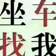 四川贵州车票