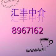 WX~174769452