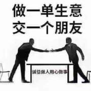 德清大表哥網絡