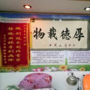 江小浪专科诊所
