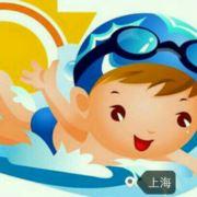 上海游泳私教