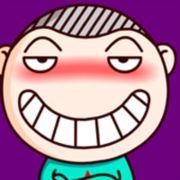 老子吃火锅