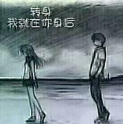 www有缘相聚