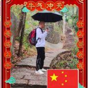 浙江红狼520