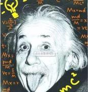 爱因斯坦四世