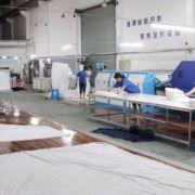 武康洗涤厂