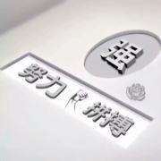 qiang168888