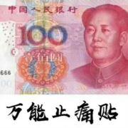 天台往返杭州