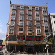 政和县熊城医院