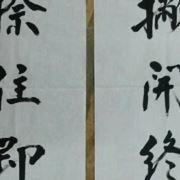 ouyang061201