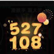 tcy~186983539