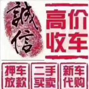 诚信赢天下377