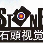 石头v视觉