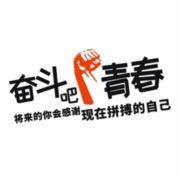 wanbang0572