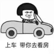 AA房产小刘