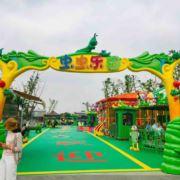 虫虫儿童乐园