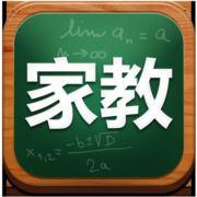 家教英语老师
