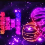 WX_龍696