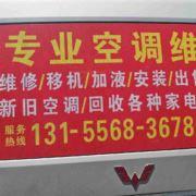 WX~187609032